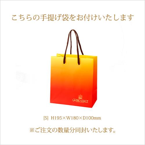 ブールドショコラ 10個入【熨斗不可】