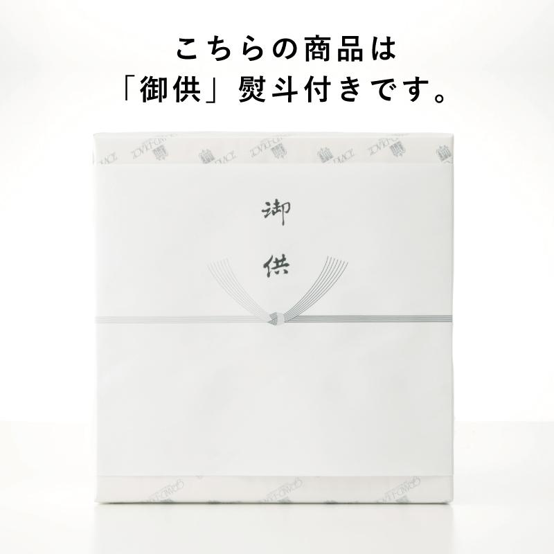 【御供専用】ペカンナッツショコラ ポーションアソート 8袋入