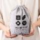 【30周年記念セット】ペカンショコラ75gお試し4個(キャラメル/ココア/抹茶/和三盆×各1)・巾着袋詰め