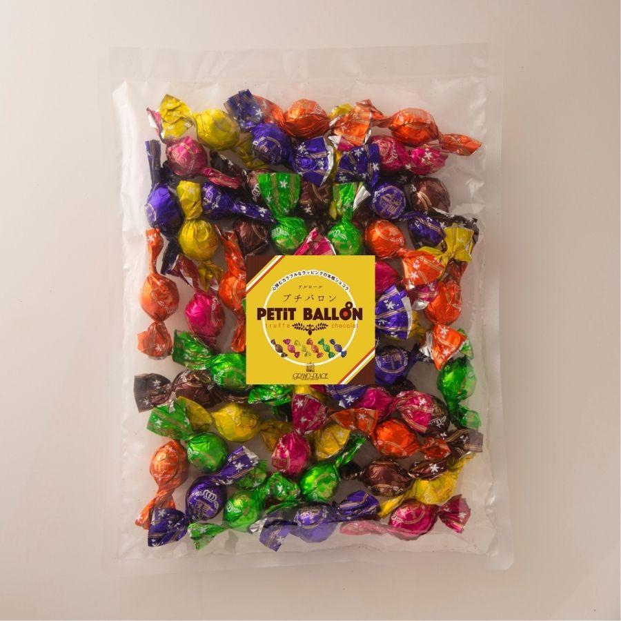 【送料無料(一部地域除く)】プチバロン お徳用 48個入【熨斗不可】