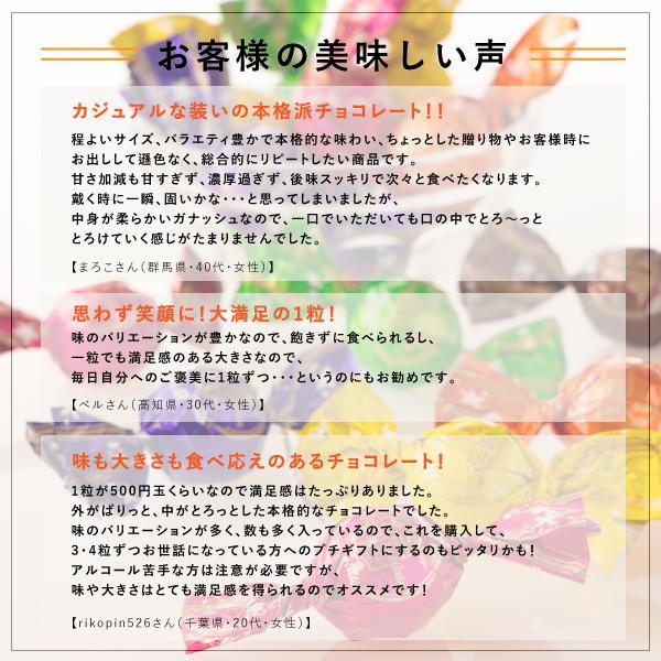 プチバロン 6個入 ボックス【期間限定】【熨斗不可】