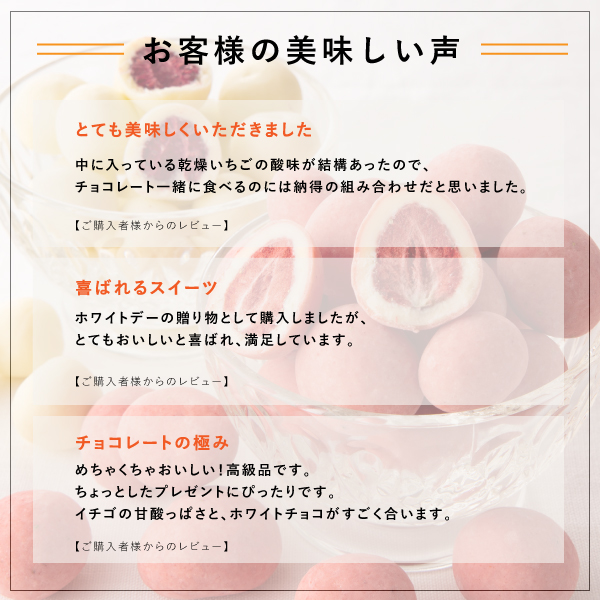 ベリーチョコ 80g ボックス(ストロベリー/ラズベリー)【季節限定】【熨斗不可】