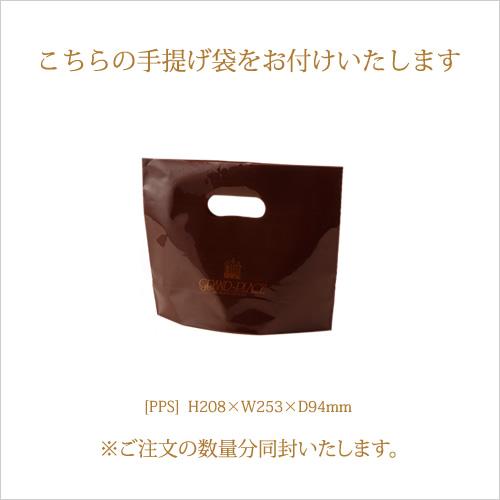 カカオ・トレース認定チョコレート使用 未来につながるチョコレート【熨斗不可】