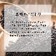 ペカンナッツショコラ 75g スタンドパック(黒ごま)【季節限定】【熨斗不可】