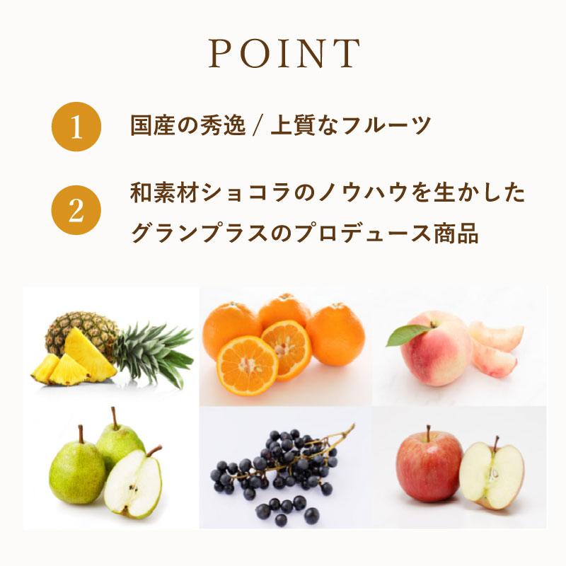 【送料無料(一部地域除く)】国産フルーツを贅沢に使った和素材フルーツゼリー 12個入