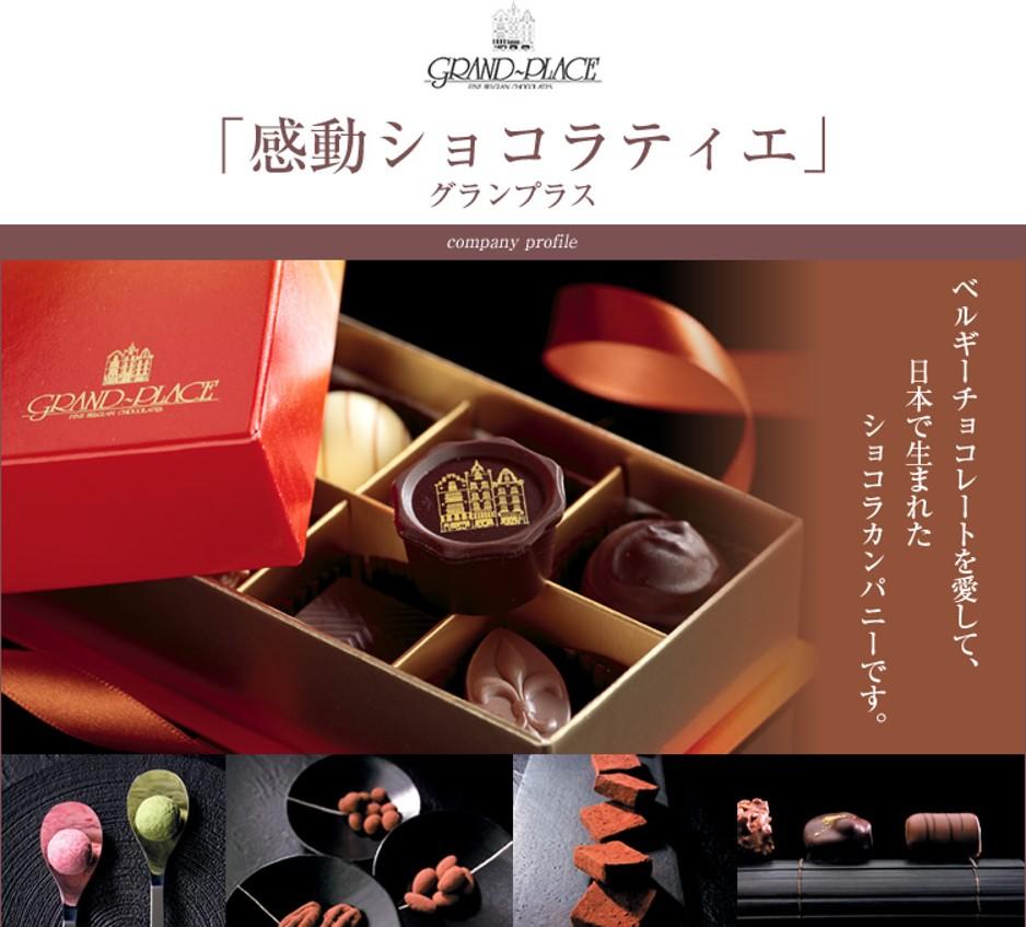 ペカンナッツショコラ 75g スタンドパック(かぼちゃ)【季節限定】【熨斗不可】