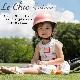 ルシック ベビーL / Le Chic Baby L nicco ニコ 子供用ヘルメット