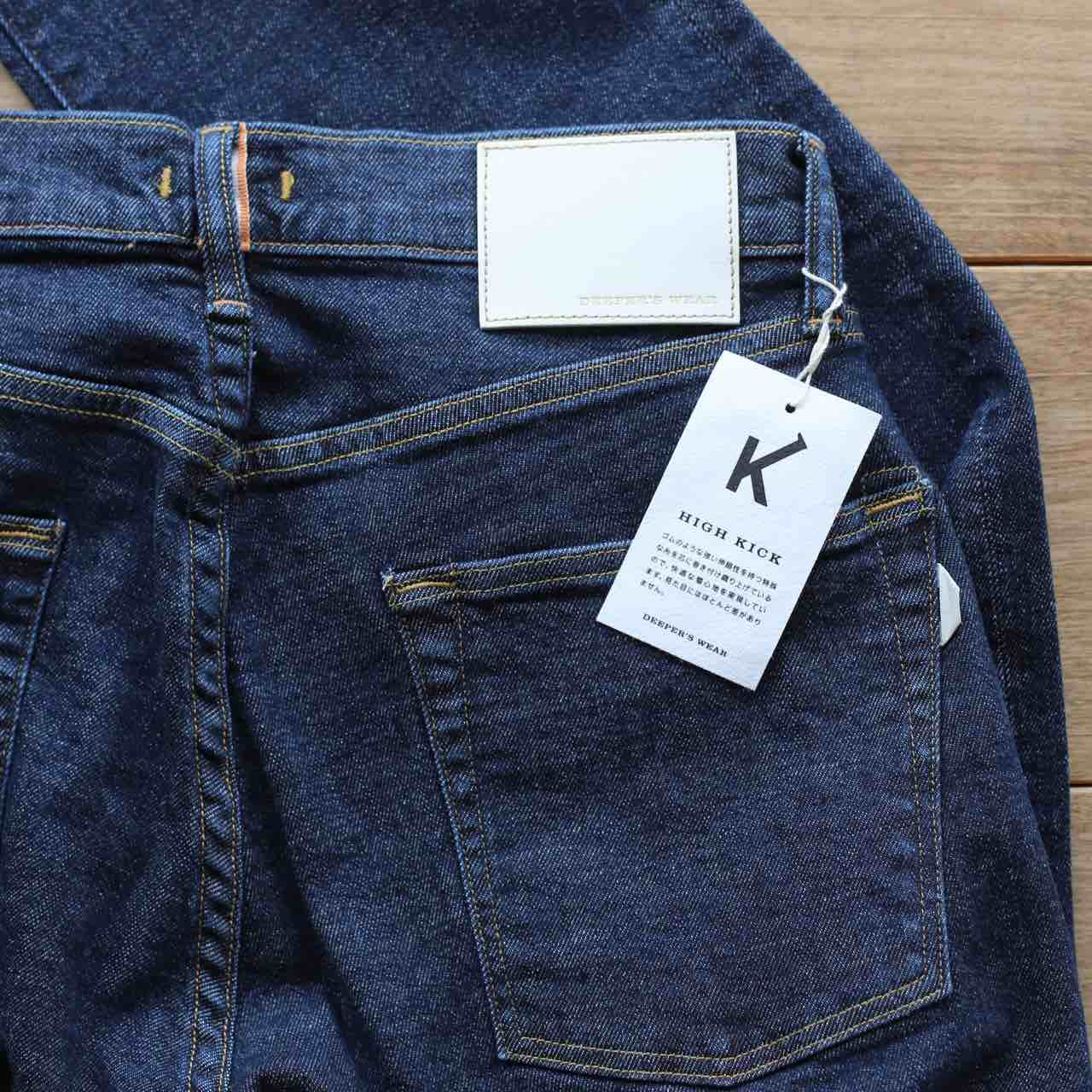 HIGH KICK JEANS ハイキックジーンズ ALL YOURS オールユアーズ