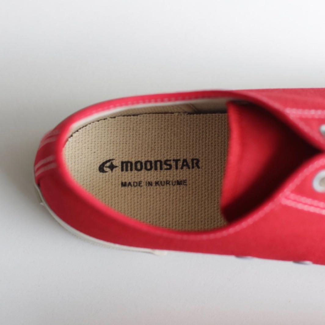 GYM CLASSIC RED ジムクラシック レッド MOONSTAR ムーンスター