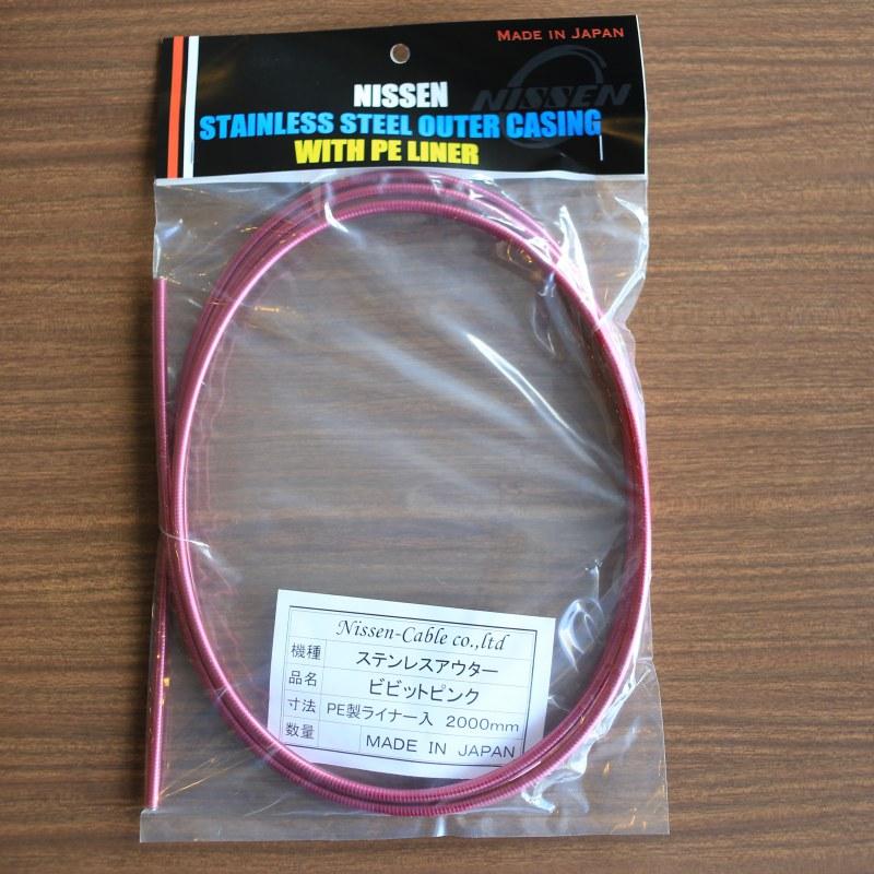 ブレーキアウター5mm ニッセン/日泉/NISSEN ステンレスブレーキアウター