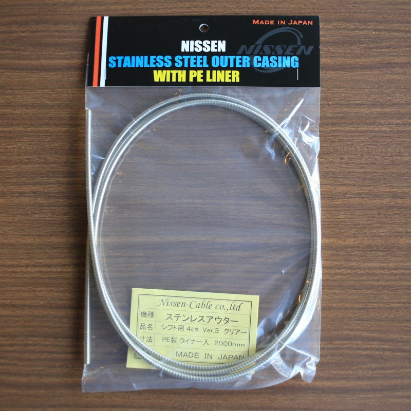 【レース向】シフトアウター11速対応Ver.3  ニッセン/日泉/NISSEN ステンレス シフトアウターケーブル