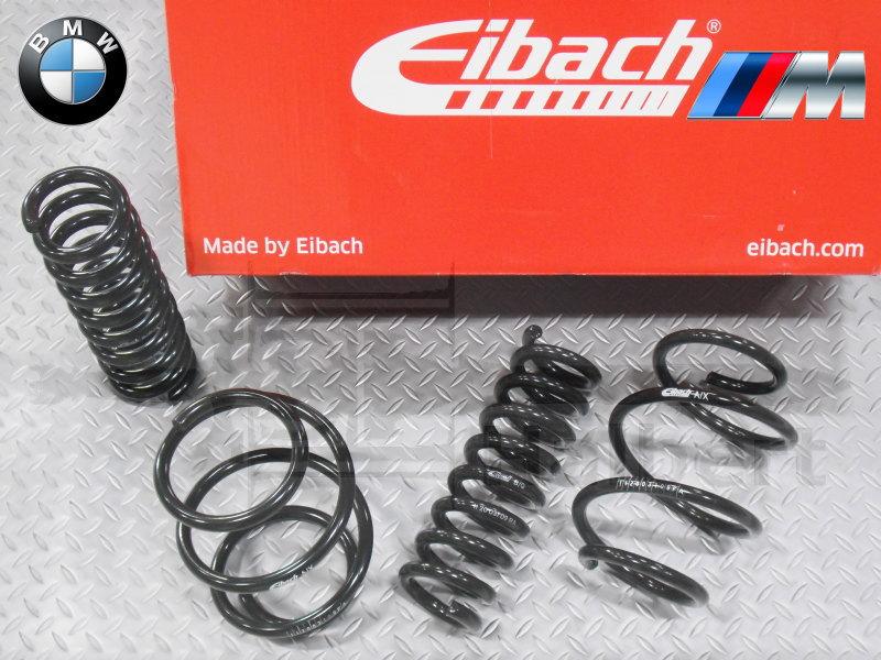 【正規輸入品】Eibach PRO-KIT【アイバッハ プロキット コイルスプリング】BMW 3シリーズ G20 318i / 320i / 330i【10-20-045-01-22】送料無料