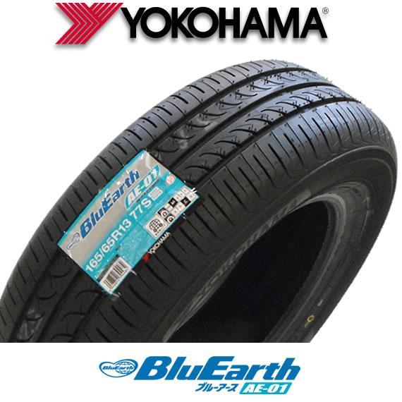 YOKOHAMA BluEarth AE-01 165/65R13 77S 【低燃費タイヤ】