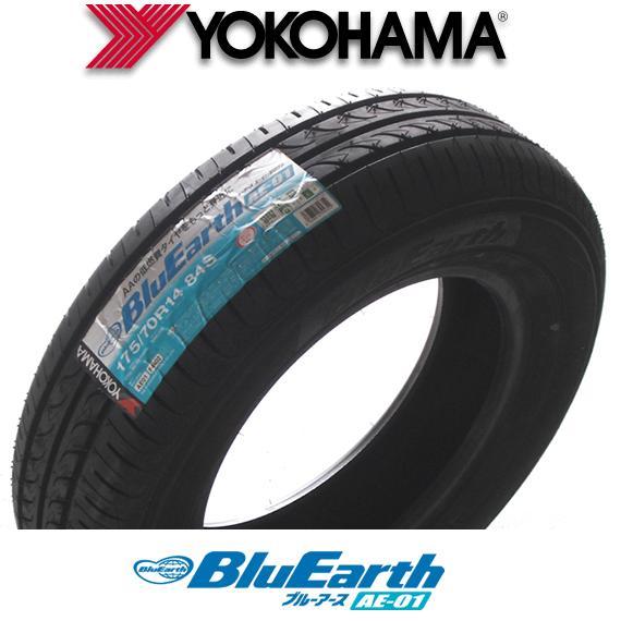 YOKOHAMA BluEarth AE-01 175/70R14 84S 【低燃費タイヤ】