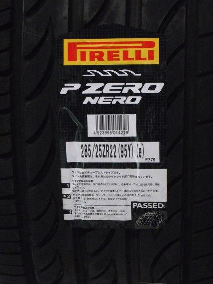 【在庫処分セール】サマータイヤ ピレリ|PIRELLI P-ZERO NERO 285/25ZR22 95Y XL【数量限定】正規輸入品
