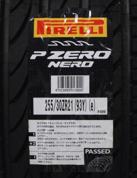 PIRELLI P-ZERO NERO 255/30R21 93Y XL 【数量限定】