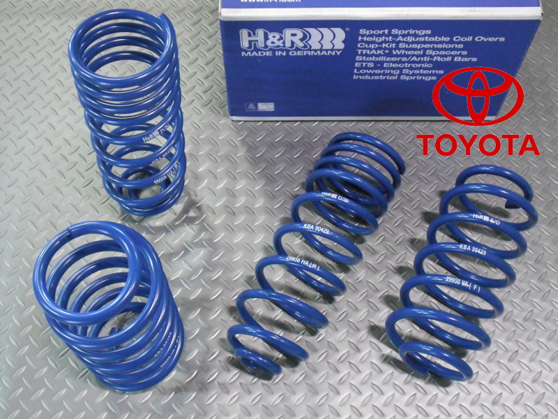 【H&R Sport Springs】スポーツスプリング|トヨタ カローラ ツーリング 1.2 & 1.8【TOYOTA Corolla Touring】