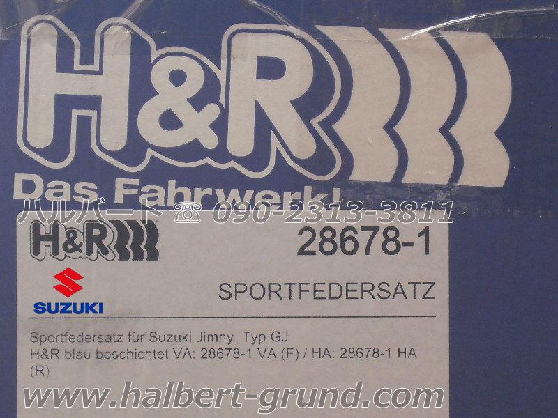 【H&R Sport Springs】スポーツスプリング|スズキ ジムニー シエラ JB74W【SUZUKI Jimny SIERRA】【28678-1】