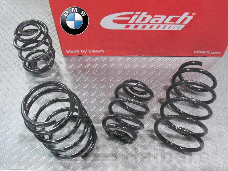【正規輸入品】Eibach PRO-KIT【アイバッハ プロキット コイルスプリング】BMW Xシリーズ X4 G02 xDrive M40i【送料無料】