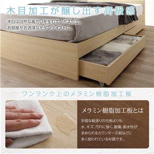 カラー:ナチュラル シングル ベッドフレームのみ シンプル宮付き収納ベッド(ナチュラル)【代引対応】
