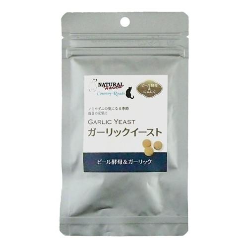 サプリ-ガーリックイースト(1袋/180粒)