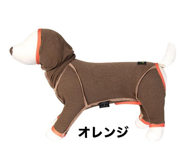 <2020新作>皮膚病に悩む愛犬のためのアレルギードッグウエア