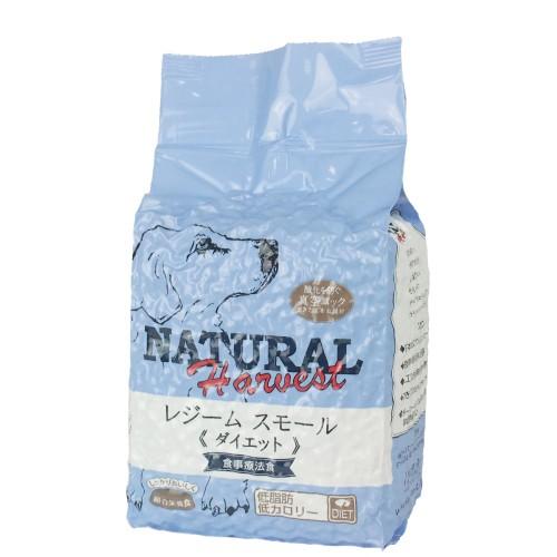レジーム[ダイエット用](標準粒/1.1kg/2袋)
