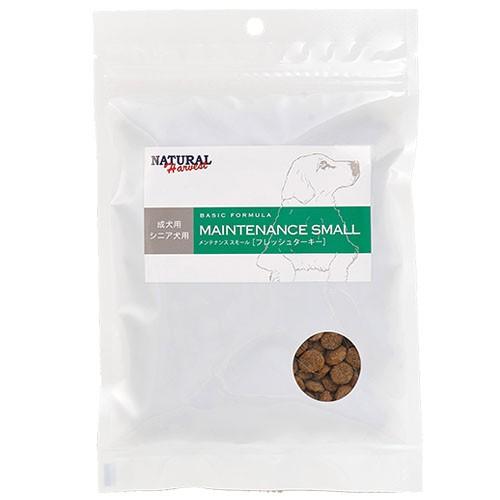 メンテナンススモール[ターキー](ポータブル/標準粒/100g/30袋セット)