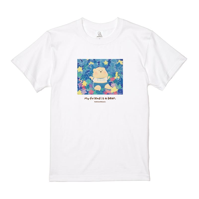 ともだちはくま Tシャツ (ほしとくま) L