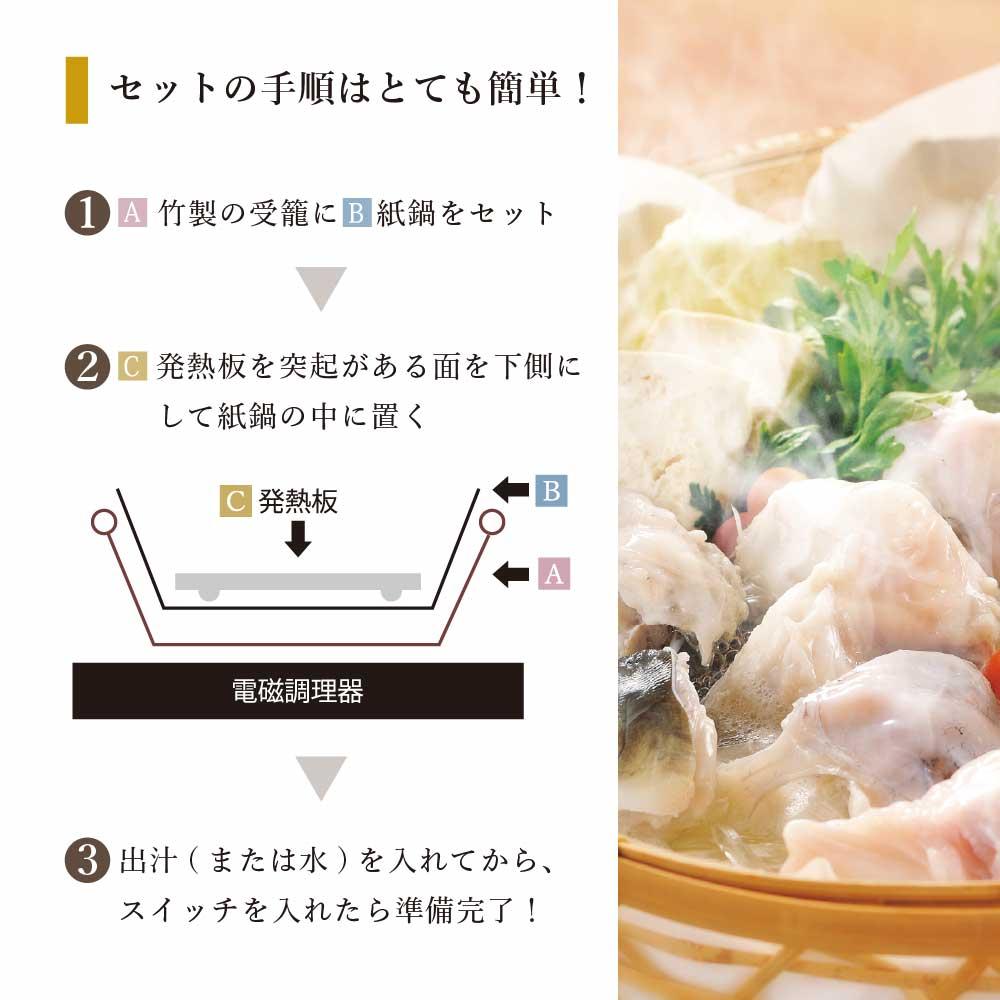 【IH対応】紙鍋セット(紙すき鍋10枚+お玉付き)