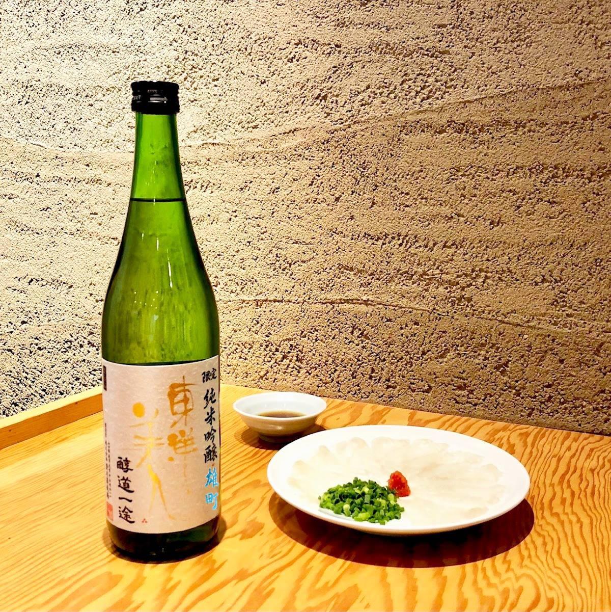 東洋美人 醇道一途 限定純米吟醸「雄町」 720ml
