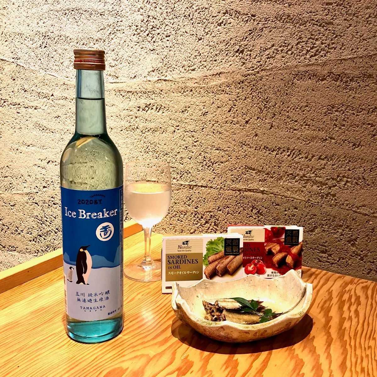 玉川 Ice Breaker(アイスブレーカー) 純米吟醸無濾過生原酒 500ml