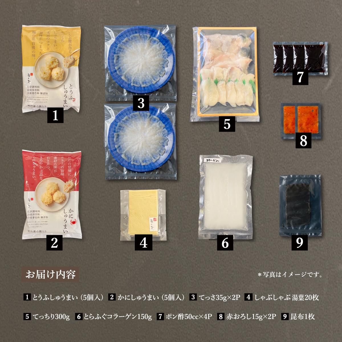 「梅の花」×「玄品」コラボセット『耀』