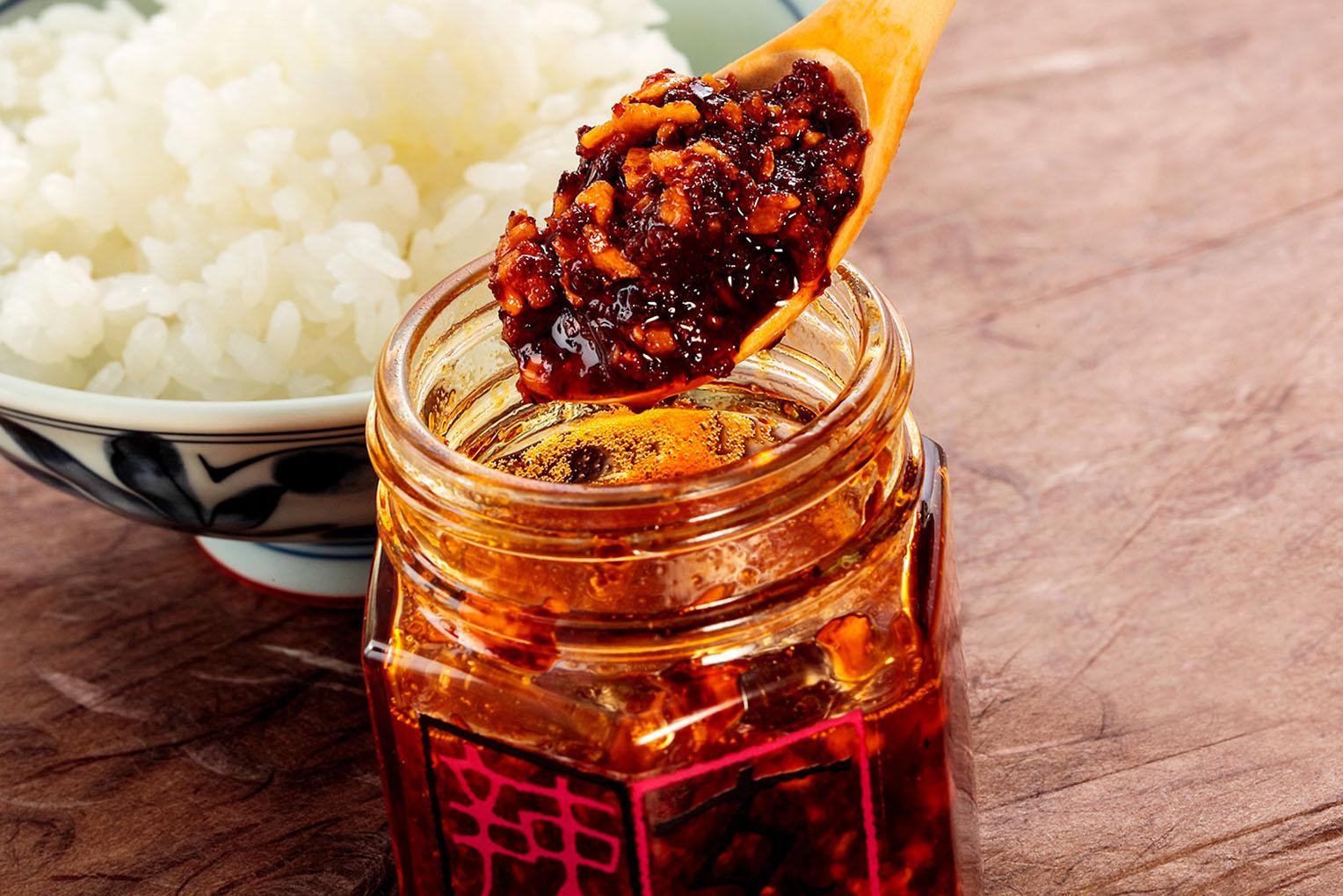 とらふぐで作った食べるラー油 玄品辣油80g