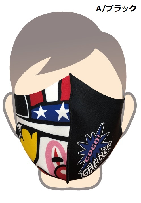 ジャグラー 抗菌マスク(2種類) 【送料無料対象外】