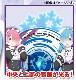 Re:ゼロから始める異世界生活 アクリルワイヤレスチャージャー(2種類)【送料無料対象外】