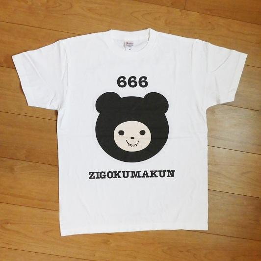 パニック7レジェンドTシャツ(ジゴクマくんバージョン)
