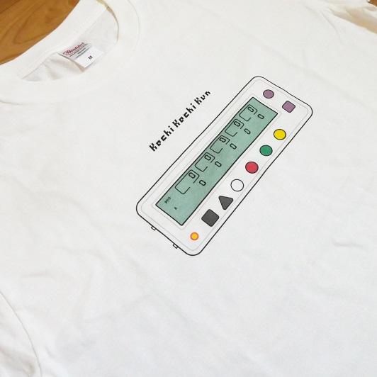 勝ち勝ちくんTシャツ