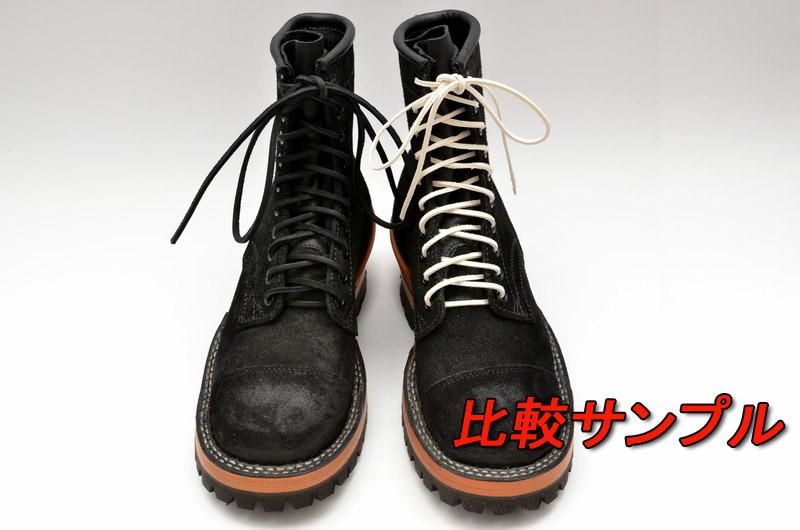 Wesco純正 革紐 レザーシューレース ブラック 黒