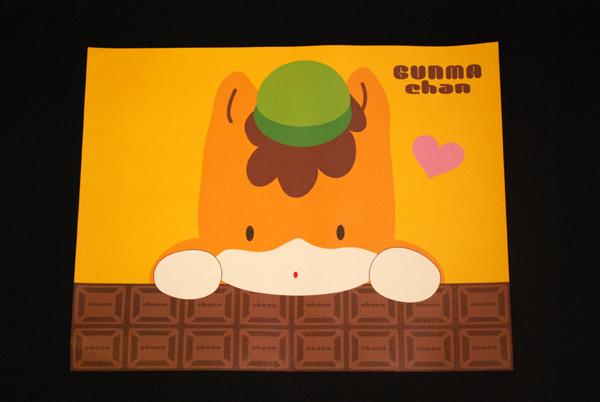 【たくさん入る♪】ぐんまちゃんトートバッグ(チョコ) Lサイズ