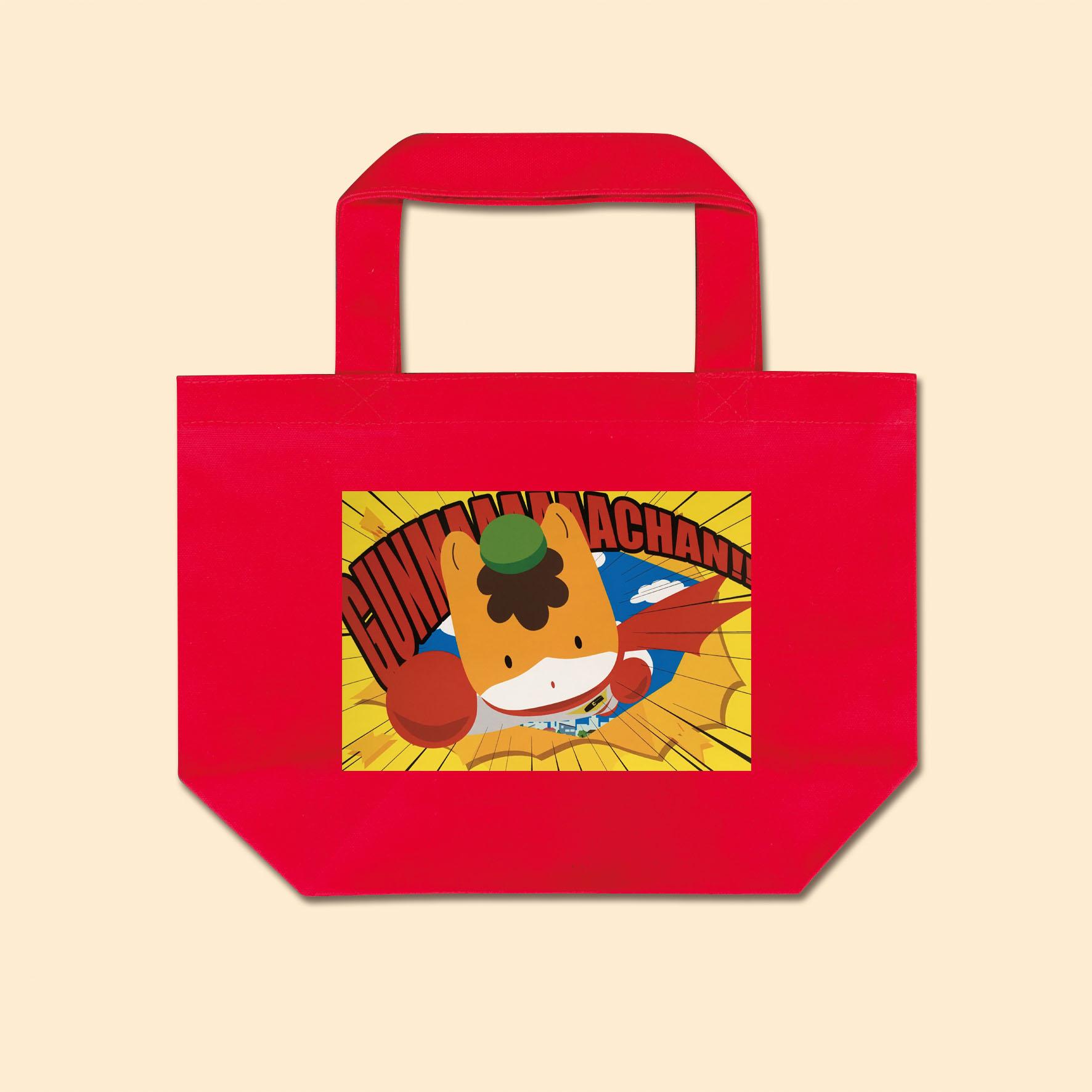 【お買い物に♪】ぐんまちゃんトートバッグ(ヒーロー)Sサイズ
