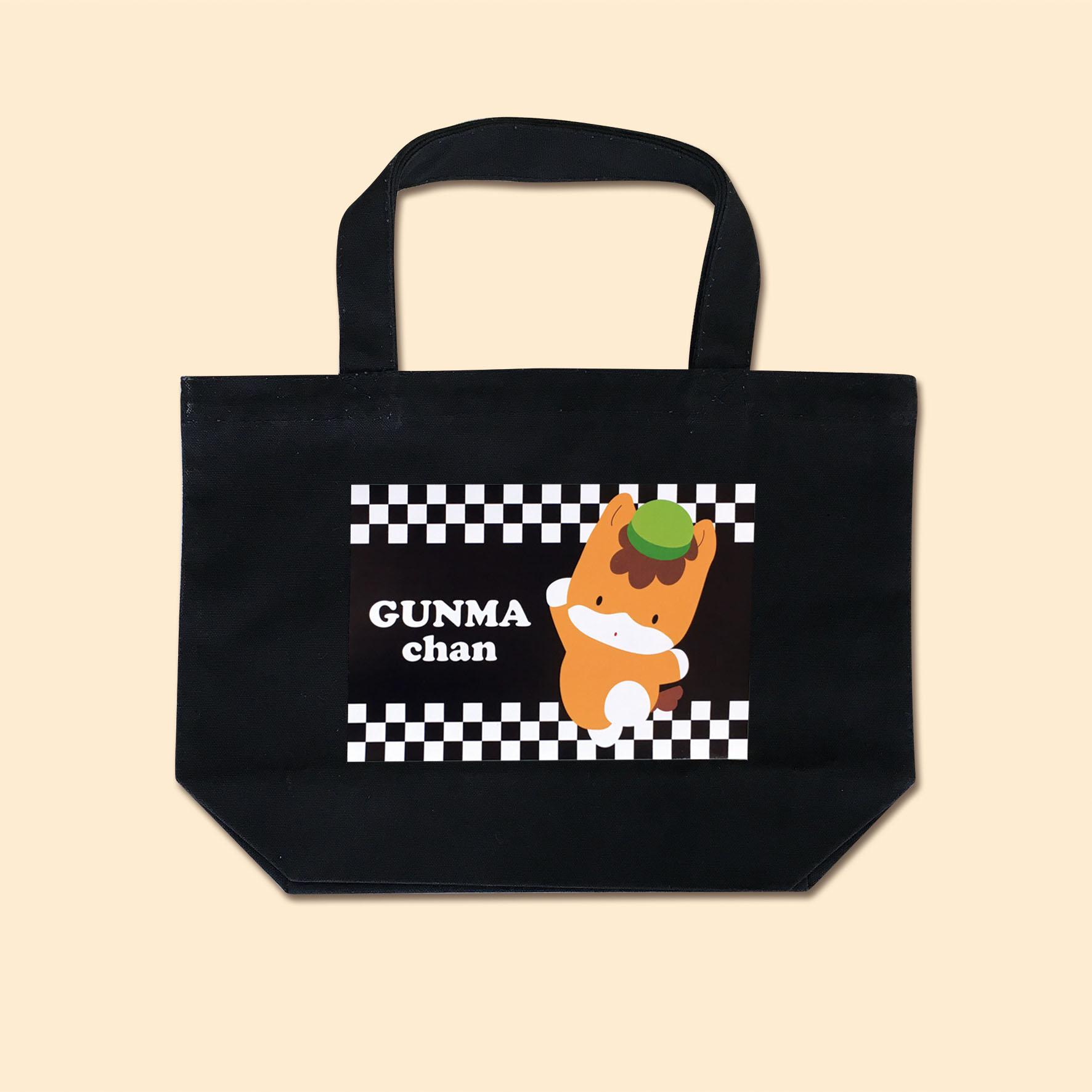 【お買い物に♪】ぐんまちゃんトートバッグ(黒)