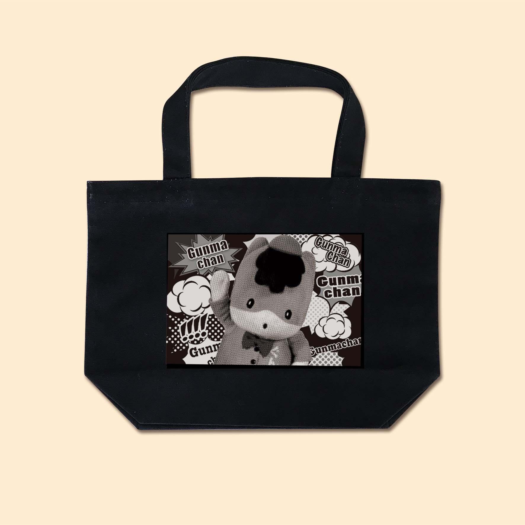 【お買い物に♪】ぐんまちゃんトートバッグ(リアル)Sサイズ