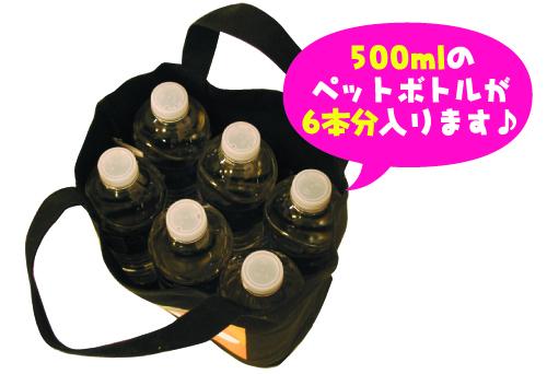 【お買い物に♪】ぐんまちゃんトートバッグ Sサイズ
