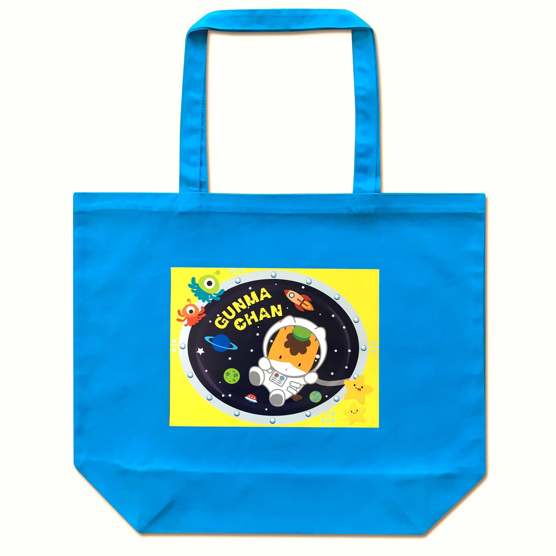 【たくさん入る♪】ぐんまちゃんトートバッグ(宇宙) Lサイズ
