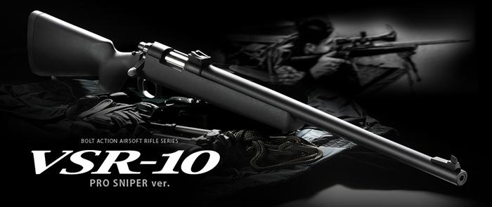 東京マルイ VSR-10 プロスナイパーバージョン BK【エアガン・エアーガン】