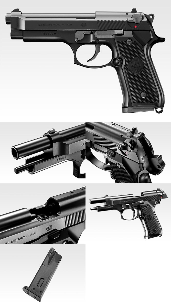 ※今ならS&Tダンガンガスサービス中!! 東京マルイ M92F ミリタリーモデル【エアガン・エアーガン】