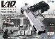 ※今ならS&Tダンガンガスサービス中!! 東京マルイ V10 Ultra Compact ガスブローバック【エアガン・エアーガン】