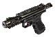We-Tech Glock GALAXY ガスブローバック BK ※ハーフメタル