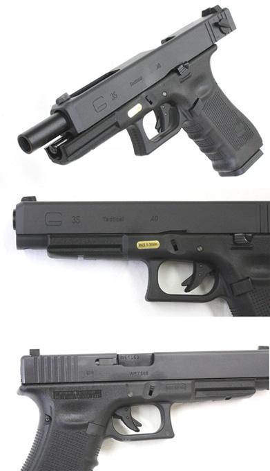 ※今ならS&Tダンガンガスサービス中!! We-Tech Glock35 Gen.4 ガスブローバック BK(無刻印)※ハーフメタル